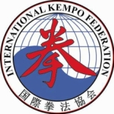 International Kempo Federation
